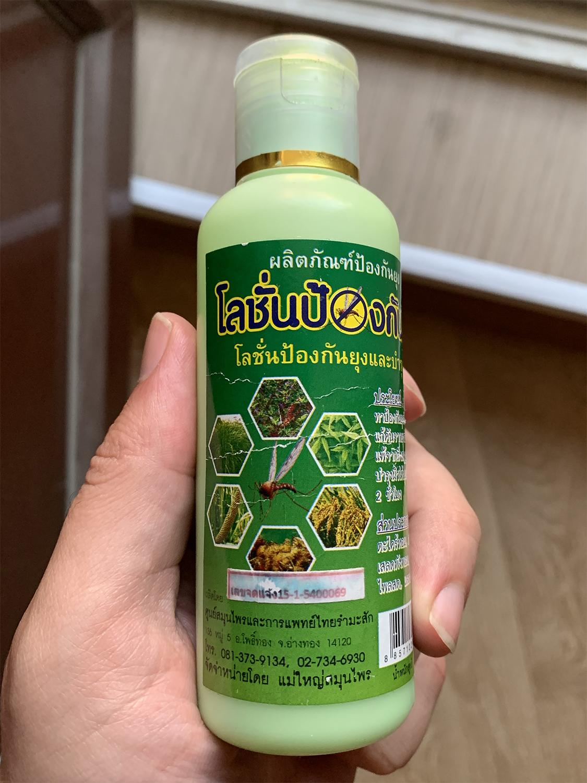 вьетнамское средство от комаров